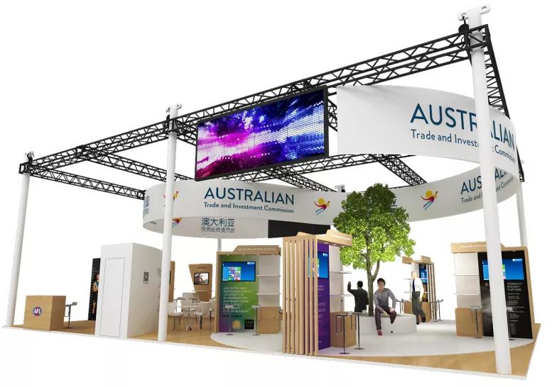 直击进博会 | 澳大利亚四个重点行业集中展示