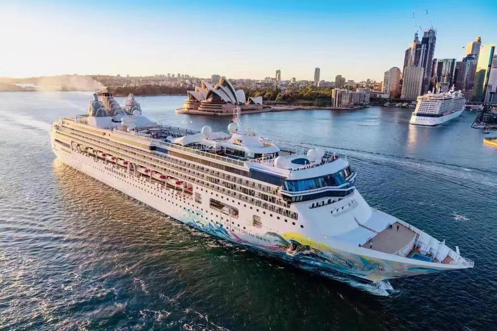 星梦邮轮首度驶出亚洲以外海域   「探索梦号」首航悉尼启动