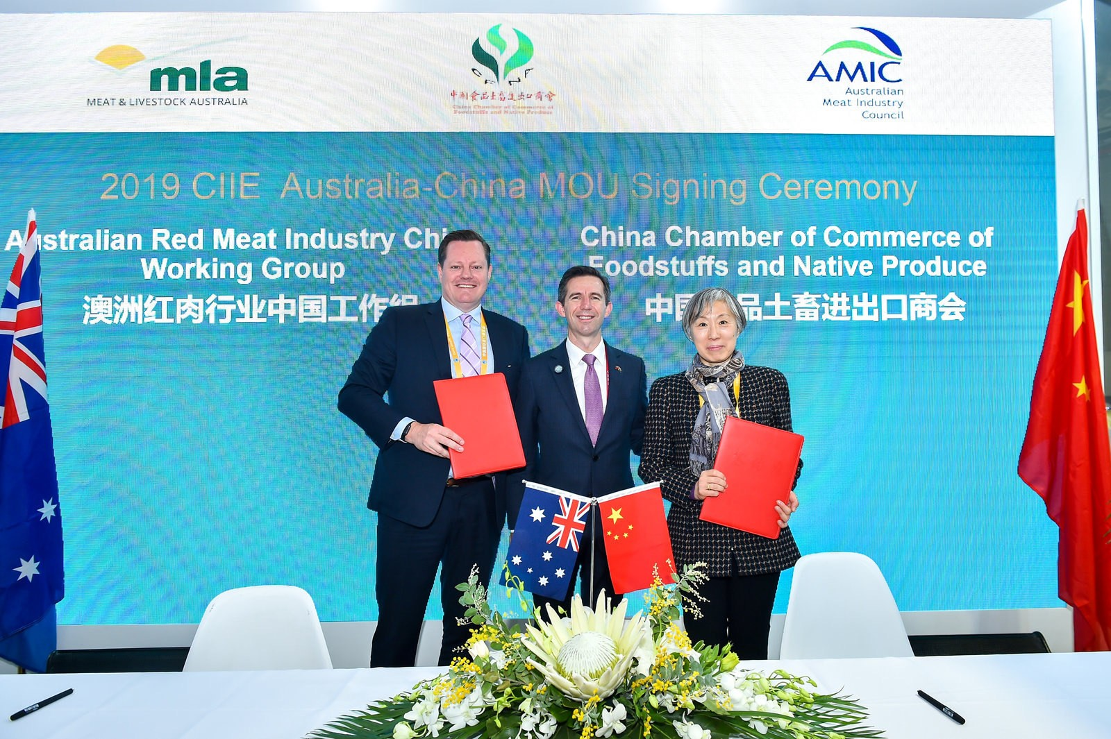 进一步加强合作,中澳红肉行业工作组进博会期间再签新约