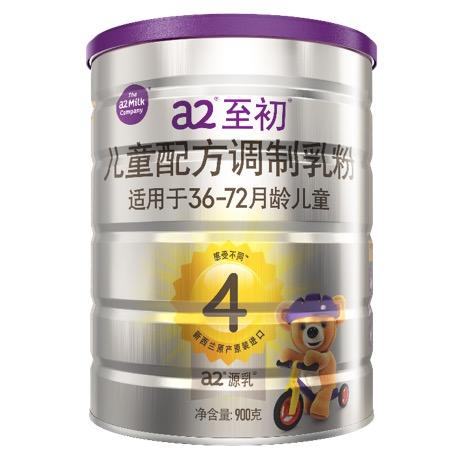 中大童市场配方奶粉成为新发力点,a2至初四段上市