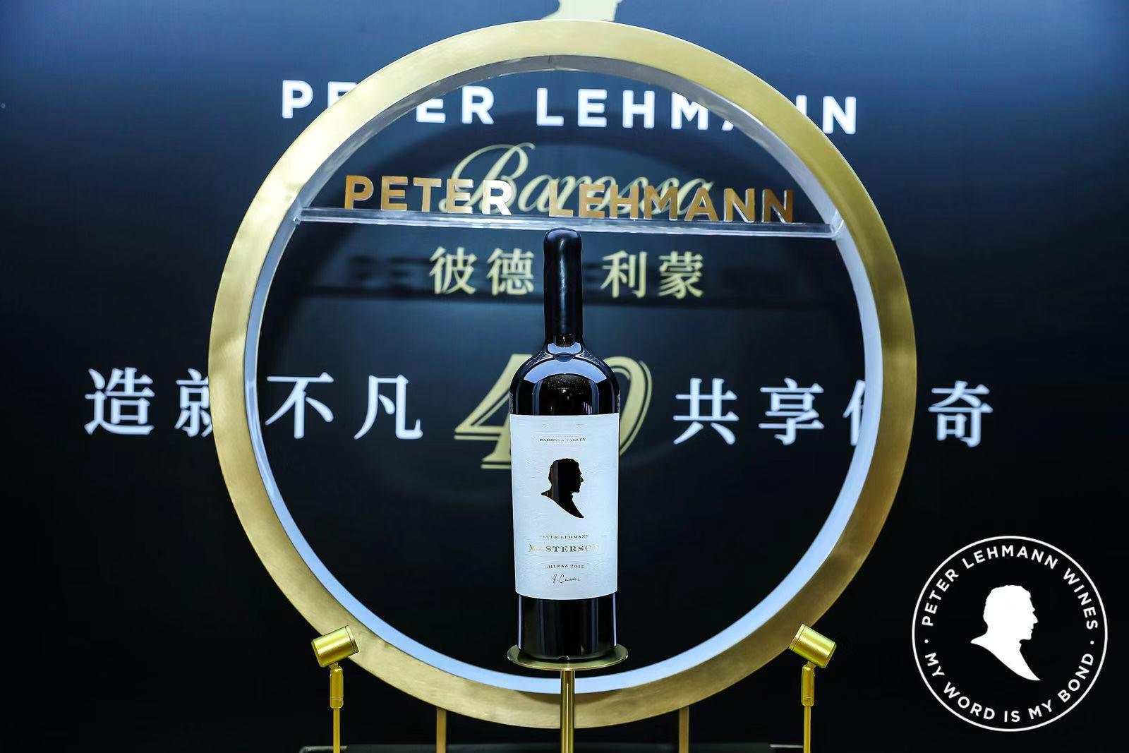 行业|坚持手工制作,巴罗萨名庄彼德·利蒙迎来40周年