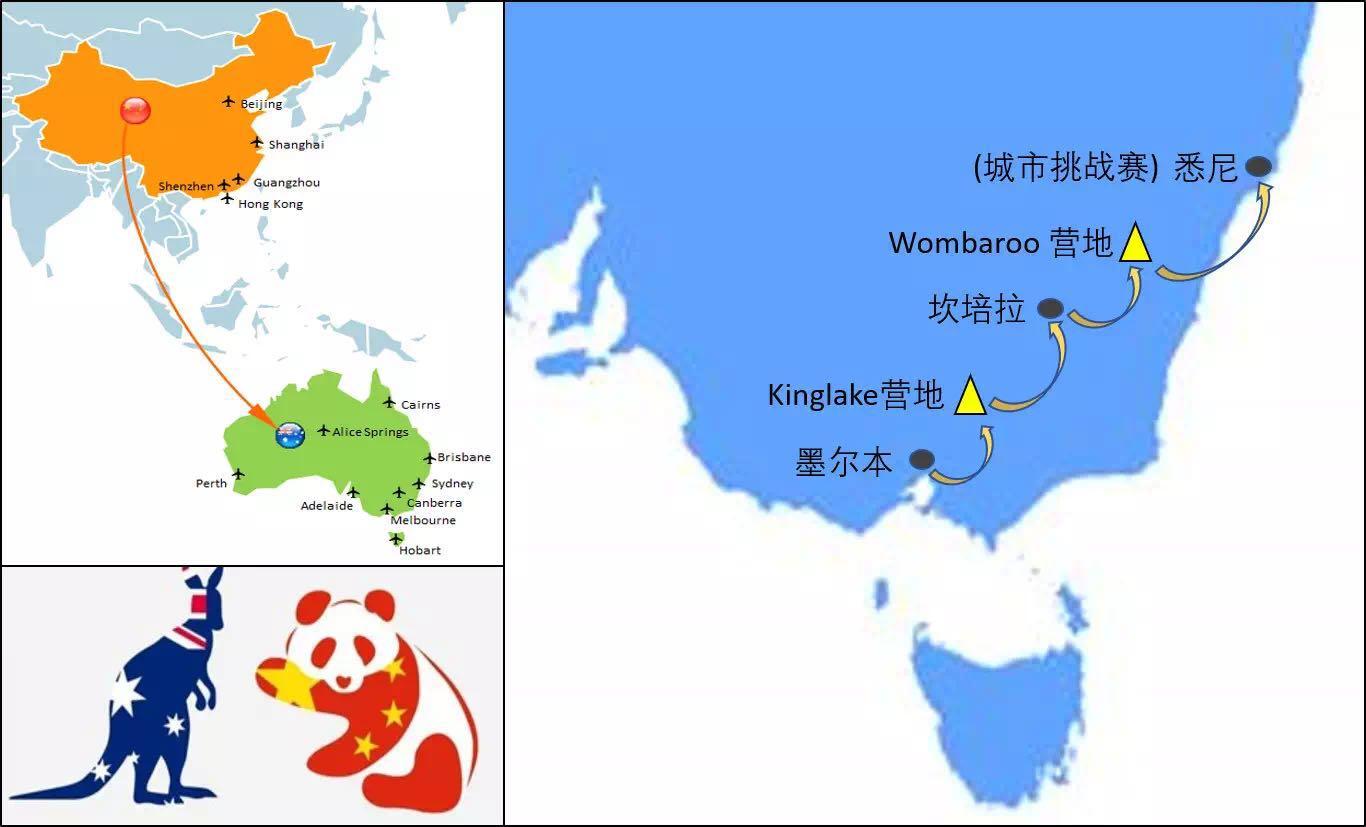 """游学资讯丨澳大利亚""""青年领袖之旅""""项目启动,首批招募25名学生"""