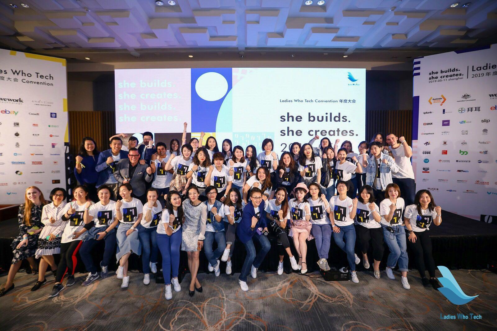 澳大利亚2019科技女性年度大会在沪举行