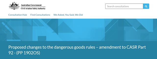 澳民航安全管理局或出台新规,扩大禁携带上机物品范围