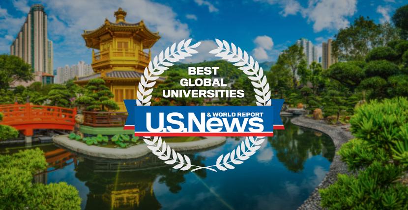"""2020""""全球最佳大学""""排行榜,澳洲数所大学排名上升"""