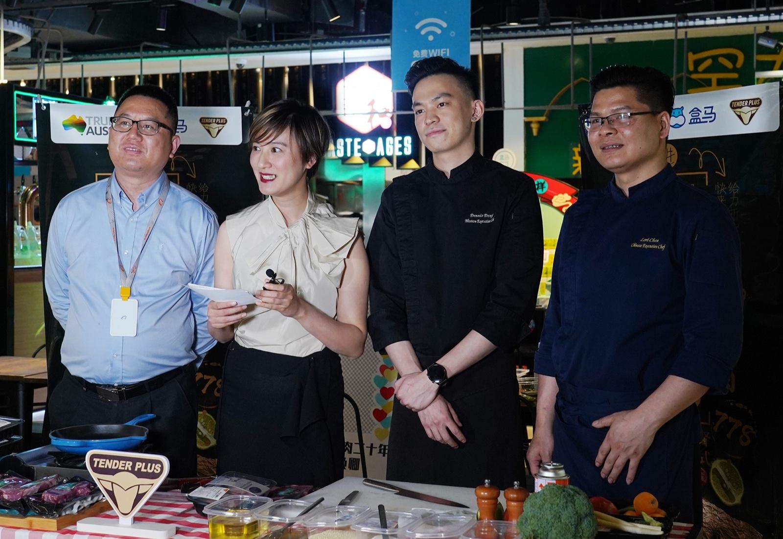 力推冰鲜牛肉,澳洲肉协携手盒马在南京直播品澳牛